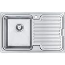 Artemis Compact Sink Left Hand Brushed Steel - PKS1115LH
