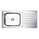 Hades 1.0 Bowl Sink Brushed Steel - PKS1113